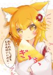 1girl :t animal_ear_fluff animal_ears bangs blonde_hair blush brown_eyes closed_mouth commentary_request eyebrows_visible_through_hair flower fox_ears fox_girl fox_tail hair_between_eyes hair_flower hair_ornament highres japanese_clothes kimono long_hair long_sleeves looking_at_viewer miko pout red_flower ribbon-trimmed_sleeves ribbon_trim ridy_(ri_sui) senko_(sewayaki_kitsune_no_senko-san) sewayaki_kitsune_no_senko-san sleeves_past_wrists solo tail tail_hug translation_request upper_body wavy_mouth white_kimono wide_sleeves