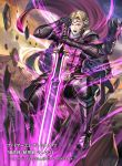 1boy armor armored_boots blonde_hair boots fire_emblem fire_emblem_cipher fire_emblem_if gloves haru_(toyst) horse male_focus marks_(fire_emblem_if) official_art open_mouth red_eyes rock siegfried_(sword) solo sword teeth tiara weapon