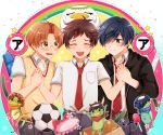 3boys alternate_form ball black_hair blue_eyes blush box brown_hair candy closed_eyes cucumber facing_viewer food freckles glasses highres holding_hands jinnai_enta kappa keppi kuji_toi lollipop looking_at_another male_focus misanga multiple_boys necktie pocket red_neckwear sarazanmai school_uniform shirt short_sleeves sje5_t smile soccer_ball star vest white_shirt yasaka_kazuki