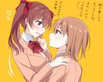 2girls beige_jacket blush bow bowtie brown_eyes brown_hair collared_shirt dress_shirt eye_contact hair_bow hand_on_another's_shoulder heart jacket long_hair long_sleeves looking_at_another misaka_mikoto multiple_girls nemu_mohu open_mouth red_bow red_neckwear school_uniform shiny shiny_hair shirai_kuroko shirt short_hair simple_background sketch to_aru_majutsu_no_index tokiwadai_school_uniform twintails wavy_mouth white_shirt wing_collar yellow_background