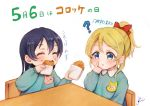 2girls ayase_eli bangs blonde_hair blue_eyes blue_hair chewing child closed_eyes commentary_request eating food food_on_face hair_between_eyes long_hair love_live! love_live!_school_idol_project multiple_girls open_mouth pointing pointing_at_self simple_background sitting smile sonoda_umi suito table younger