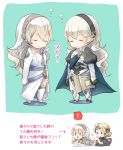 ! 1boy 2girls armor black_hairband blonde_hair blue_cape cape chibi closed_eyes closed_mouth corrin_(fire_emblem) corrin_(fire_emblem)_(female) dragon_girl dress elbow_gloves elf female_my_unit_(fire_emblem_if) fire_emblem fire_emblem_fates fire_emblem_heroes fire_emblem_if gloves hairband headband human intelligent_systems kamui_(fire_emblem) long_hair multiple_girls my_unit_(fire_emblem_if) nintendo open_mouth pointy_ears red_eyes robaco short_hair sleeping smile spoken_exclamation_mark super_smash_bros. veil white_dress white_gloves white_hair xander_(fire_emblem)