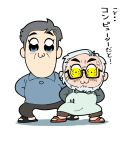 2boys :3 anger_vein apron beard bkub_(style) blue_eyes chibi facial_hair glasses grey_hair male_focus miyazaki_hayao_(person) multiple_boys old_man poptepipic sandals simple_background studio_ghibli takahata_isao white_background white_hair yellow_eyes yuruku_ikiru