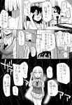 katou_asuka kuroki_tomoko rain tagme watashi_ga_motenai_no_wa_dou_kangaetemo_omaera_ga_warui!