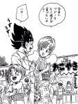 2girls 4boys backpack bag bulma cotton_candy dragon_ball dragon_ball_z family father_and_son food highres husband_and_wife japanese_clothes kimono lee_(dragon_garou) mask mother_and_son multiple_boys multiple_girls short_hair smile son_gokuu takoyaki translation_request trunks_(dragon_ball) vegeta