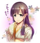 1girl black_eyes black_hair blush braid closed_mouth eyebrows_visible_through_hair idolmaster idolmaster_cinderella_girls japanese_clothes kimono kobayakawa_sae long_hair long_sleeves looking_at_viewer ment print_kimono shiny shiny_hair smile solo upper_body white_background wide_sleeves