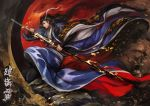 black_hair blue_kimono character_request commentary copyright_request english_commentary faux_traditional_media full_body grey_hair hand_on_sword japanese_clothes katana kimono long_hair muju multicolored_hair scabbard sheath solo streaked_hair sword translation_request unsheathing weapon wide_sleeves
