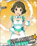 akizuki_ryo black_eyes brown_hair character_name dress idolmaster idolmaster_cinderella_girls short_hair smile stars trap