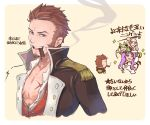 1boy 3girls altera_(fate) altera_the_santa atalanta_(fate) beard blue_eyes brown_hair chest cigar commentary_request e_primrose epaulettes facial_hair fate/grand_order fate_(series) long_sleeves looking_at_viewer male_focus multiple_girls napoleon_bonaparte_(fate/grand_order) simple_background smile smoking stheno translation_request uniform