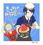 2boys apron black_apron blonde_hair blue_eyes blue_hair bowll bracelet cheering closed_mouth employee_uniform food hat jewelry kitagawa_yuusuke looking_at_viewer multiple_boys persona persona_5 persona_5_the_royal presenting red_shirt sakamoto_ryuuji shirt spiked_bracelet spikes t-shirt tsugu uniform upper_body