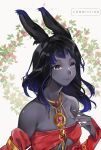 1girl animal_ears bare_shoulders black_eyes black_skin breasts collarbone commission final_fantasy final_fantasy_xiv jewelry long_hair medium_breasts necklace original rabbit_ears rirene_rn solo upper_body white_nails