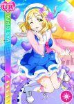 blonde_hair blush character_name dress love_live!_school_idol_festival love_live!_sunshine!! ohara_mari short_hair smile wink yellow_eyes