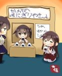 2girls akagi_(kantai_collection) artist_name black_hair black_legwear blue_hakama box brown_eyes cardboard_box chibi commentary_request eating food hakama hakama_skirt highres japanese_clothes kaga_(kantai_collection) kantai_collection long_hair multiple_girls onigiri pantyhose red_hakama shop side_ponytail taisa_(kari) tasuki white_legwear