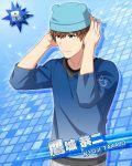 blue_eyes brown_hair character_name dress green_eyes heterochromia idolmaster idolmaster_side-m short_hair smile takajou_kyouji