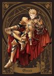 1boy armor armored_boots blonde_hair boots brown_eyes cape card_(medium) crossed_legs fate/stay_night fate_(series) full_body gauntlets gilgamesh gilgamesh_(caster)_(fate) grin hand_on_own_knee highres holding invisible_chair looking_at_viewer male_focus parted_lips red_cape shiny shiny_hair shoulder_armor sitting smile snake solo spaulders spiky_hair zerocastle