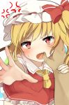 1girl absurdres anger_vein arm_grab ascot bangs blonde_hair blush bow commentary_request crystal feet_out_of_frame finger_in_mouth flandre_scarlet grabbing hat hat_bow highres karasusou_nano looking_at_viewer mob_cap nose_blush one_side_up open_mouth petticoat pov reaching_out red_bow red_eyes red_skirt red_vest short_hair simple_background skirt skirt_set solo_focus sweat teeth touhou vest white_background white_headwear white_legwear wings yellow_neckwear