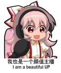 1girl :d bangs bow chibi chinese_commentary chinese_text commentary_request english_text eyebrows_visible_through_hair fujiwara_no_mokou hair_between_eyes hair_bow headphones long_hair looking_at_viewer open_mouth pink_hair puffy_short_sleeves puffy_sleeves red_eyes shangguan_feiying shirt short_sleeves simple_background smile solo suspenders touhou translation_request upper_body very_long_hair white_background white_bow white_shirt