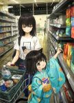 2girls :/ :q animal_ears black_eyes black_hair cellphone child highres japanese_clothes kimono long_hair looking_at_another multiple_girls original outstretched_arm phone shirt sho_(sho_lwlw) shop shopping shopping_cart t-shirt tongue tongue_out whisker_markings wide_sleeves