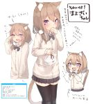:d absurdres animal_ears black_legwear bow bowtie cat_ears cat_tail crying crying_with_eyes_open d: embarrassed fang highres light_brown_hair long_sleeves looking_at_viewer mayogii medium_hair open_mouth original shindan_maker smile sweater tail tears thigh-highs translation_request zettai_ryouiki