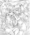 2girls bed closed_eyes closed_mouth girls_frontline greyscale ichihyaku_nanajuu long_hair monochrome multiple_girls one_side_up rabbit scar sleeping smile twintails ump45_(girls_frontline) ump9_(girls_frontline)
