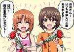 2girls :d blush_stickers bouquet brown_eyes brown_hair commentary_request eyebrows_visible_through_hair flower girls_und_panzer highres holding holding_bouquet light_rays mother's_day motion_lines multiple_girls nishizumi_maho nishizumi_miho omachi_(slabco) open_mouth orange_shirt pink_shirt red_flower shirt short_sleeves siblings sisters smile tank_top translated yellow_background younger