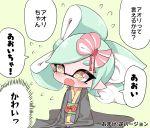 +_+ 1girl age_regression green_hair highres hotaru_(splatoon) japanese_clothes kimono oversized_clothes simple_background solo splatoon_(series) splatoon_2 sukeo_(nunswa08) tentacle_hair translated younger