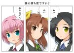 3girls ahoge alternate_eye_color bangs black_hair blue_eyes blue_neckwear blue_ribbon brown_eyes brown_hair collared_shirt commentary_request eyebrows_visible_through_hair fukaiton green_eyes green_neckwear green_ribbon hair_ornament hair_ribbon hairclip kagerou_(kantai_collection) kantai_collection kuroshio_(kantai_collection) light_blush long_hair looking_at_viewer looking_to_the_side medium_hair multiple_girls neck_ribbon parted_bangs parted_lips pink_hair red_neckwear red_ribbon ribbon school_uniform shiranui_(kantai_collection) shirt speech_bubble translation_request twintails white_shirt yellow_ribbon