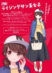 1girl bag black_skirt blush brown_eyes brown_hair closed_mouth collarbone eyebrows_visible_through_hair handbag hat highres long_sleeves looking_at_viewer nasubi_(w.c.s) original partially_translated shoes short_hair short_ponytail skirt sleeves_past_wrists smile sneakers socks sweater translation_request twitter_username white_footwear white_headwear yellow_legwear yellow_sweater