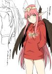 1girl buster_shirt circe_(fate/grand_order) closed_mouth commentary_request cowboy_shot eyebrows_visible_through_hair fate/grand_order fate_(series) feathered_wings hands_in_pockets head_wings hood jewelry long_hair pink_hair pointy_ears shiseki_hirame simple_background solo translation_request white_background wings