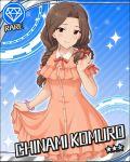 blush brown_eyes brown_hair character_name dress idolmaster idolmaster_cinderella_girls komuro_chinami long_hair smile stars