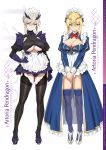 2girls ahoge alternate_costume apron artoria_pendragon_(all) artoria_pendragon_(lancer) artoria_pendragon_(lancer_alter) bangs black_dress black_legwear blue_dress blue_legwear blush braid breasts closed_mouth commentary_request crown dress enmaided fate/grand_order fate_(series) french_braid frills full_body green_eyes hair_between_eyes hand_on_hip high_heels horns large_breasts legs long_hair long_sleeves looking_at_viewer maid maid_headdress multiple_girls pale_skin puffy_sleeves sidelocks smile swept_bangs thigh-highs thighs under_boob waist_apron white_background yang-do yellow_eyes