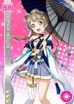 brown_eyes brown_hair character_name long_hair love_live!_school_idol_festival love_live!_school_idol_project minami_kotori parasol smile yukata