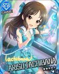 black_eyes black_hair blush character_name dress idolmaster idolmaster_cinderella_girls long_hair smile stars tachibana_arisu