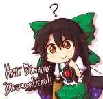 1girl ? arm_cannon bangs black_hair black_wings blush bow cape chibi commentary cowboy_shot english_commentary english_text eyebrows_visible_through_hair feathered_wings finger_to_mouth green_bow green_skirt hair_between_eyes hair_bow hand_up happy_birthday long_hair looking_at_viewer puffy_short_sleeves puffy_sleeves red_eyes reiuji_utsuho shirt short_sleeves sidelocks silhouette simple_background skirt smile solo space_print starry_sky_print touhou very_long_hair weapon white_background white_cape white_shirt wings wool_(miwol)