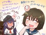 >_< 3girls akatsuki_(kantai_collection) arm_up black_hair blush brown_hair folded_ponytail hand_on_own_head head_bump ichininmae_no_lady inazuma_(kantai_collection) kantai_collection long_hair miccheru miyuki_(kantai_collection) multiple_girls neckerchief open_mouth plasma-chan_(kantai_collection) school_uniform serafuku short_hair skirt smile sneer tears translation_request violet_eyes