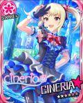 blonde_hair blush character_name cineria dress idolmaster idolmaster_cinderella_girls long_hair red_eyes smile stars twintails