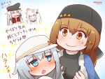 +_+ 4girls ^_^ bandaid blue_eyes blue_shawl blush blush_stickers breast_grab brown_hair closed_eyes crossed_arms gangut_(kantai_collection) grabbing hair_ornament hairclip hammer_and_sickle hat hibiki_(kantai_collection) horns jacket_on_shoulders kantai_collection long_hair miccheru multiple_girls northern_little_sister papakha pipe_in_mouth shinkaisei-kan silver_hair tashkent_(kantai_collection) tears upper_body verniy_(kantai_collection) violet_eyes white_hair