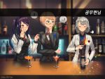 3girls alcohol alternate_hairstyle bar bartender blonde_hair butler bye closed_eyes cocktail cocktail_glass commentary_request crossdressing cup drinking_glass fire formal g36_(girls_frontline) girls_frontline grey_hair jill_stingray molotov_cocktail monocle multiple_girls pointing purple_hair suit sweatdrop va-11_hall-a vector_(girls_frontline)