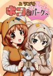 2girls animal_costume bandages bangs bear_costume bear_hood boko_(girls_und_panzer) brown_eyes brown_hair closed_mouth commentary_request cover cover_page doujin_cover eyebrows_visible_through_hair girls_und_panzer head_tilt holding holding_stuffed_animal kazami_satoru light_brown_eyes long_hair long_sleeves looking_at_viewer multiple_girls nishizumi_miho open_mouth shimada_arisu short_hair side-by-side smile standing stuffed_animal stuffed_toy teddy_bear translated