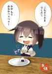 1girl artist_name blue_hakama brown_hair closed_eyes commentary_request cowboy_shot food hakama hakama_skirt happy highres japanese_clothes kaga_(kantai_collection) kantai_collection long_hair onigiri open_mouth plate side_ponytail smile solo taisa_(kari) tasuki translation_request