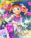 blush dress green_eyes idolmaster_million_live!_theater_days long_hair orange_hair smile takatsuki_yayoi wink