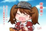 1girl :d ^_^ artist_name brown_hair chibi closed_eyes commentary_request eyebrows_visible_through_hair food happy heart heart_in_mouth japanese_clothes kantai_collection lee_(colt) long_hair magatama open_mouth ryuujou_(kantai_collection) smile solo steam takoyaki translated twintails visor_cap