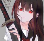 1girl bangs black_sailor_collar brown_hair character_request eyebrows_behind_hair grey_background hair_between_eyes hair_in_mouth head_tilt highres holding holding_sheath katana looking_at_viewer red_eyes red_neckwear sailor_collar school_uniform serafuku sheath sheathed shirt simple_background sketch solo sword upper_body vocaloid weapon white_shirt yandere yuuki_kira
