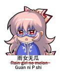1girl alternate_costume blue_jacket bow chibi chinese_commentary chinese_text commentary_request d: fujiwara_no_mokou hair_bow jacket jitome long_hair looking_at_viewer lowres mask open_mouth pink_hair red_eyes shangguan_feiying sidelocks simple_background solo touhou translation_request upper_body very_long_hair white_background white_bow