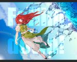1girl :d akagashi_hagane baggy_pants bandaged_arm bandages black_footwear blue_eyes blue_sky braid breasts clouds commentary_request english_text eyebrows_visible_through_hair flats floating_hair full_body green_skirt green_vest hong_meiling lens_flare letterboxed long_hair looking_at_viewer medium_breasts no_hat no_headwear open_mouth pants puffy_short_sleeves puffy_sleeves redhead shirt short_sleeves side_slit skirt skirt_set sky smile solo touhou twin_braids vest water white_pants white_shirt