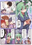 1boy 4girls admiral_(kantai_collection) alternate_costume bamboo bangs blonde_hair blue_ribbon bob_cut braid brown_hair commentary_request etorofu_(kantai_collection) folded_ponytail gradient_hair green_hair hair_between_eyes hair_flaps hair_ornament hair_ribbon hairclip hat heart highres inazuma_(kantai_collection) japanese_clothes kantai_collection kimono long_hair multicolored_hair multiple_girls obi orange_hair parted_bangs ponytail purple_hair redhead ribbon sailor_hat sash short_hair side_braid sidelocks speech_bubble spoken_heart suzuki_toto tanabata tanzaku translation_request tsushima_(kantai_collection) twin_braids violet_eyes white_headwear yamakaze_(kantai_collection) yukata