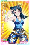 1girl blue_hair camouflage card_(medium) character_name copyright_name cosplay dog_tags dp_nobi guile guile_(cosplay) love_live! love_live!_sunshine!! side_bun signature street_fighter tank_top tattoo tsushima_yoshiko v_over_eye