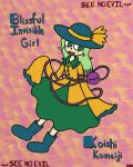 1girl :d ancodia10 blush boots flat_chest frilled_shirt_collar frilled_sleeves frills green_hair green_skirt hand_up hat hat_ribbon highres komeiji_koishi open_mouth patterned_background ribbon signature skirt smile solid_eyes touhou yellow_ribbon