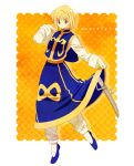 16_ban 1boy blonde_hair closed_mouth commentary_request hunter_x_hunter kurapika looking_at_viewer male_focus official_style short_hair solo