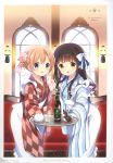 2girls :d :o absurdres alcohol anko_(gochiusa) beer bottle brown_hair cup drinking_glass french_text gochuumon_wa_usagi_desu_ka? hair_ornament highres holding_hands hoto_cocoa koi_(koisan) multiple_girls official_art open_mouth plate scan smile tippy_(gochiusa) translated tray ujimatsu_chiya wa_maid waitress